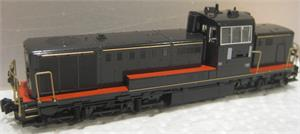 10-1534 Japanese Black Diesel Loco DE10 JR Kyushu - 2 Car Set