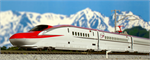 "10-1566 Series E6 Shinkansen ""Komachi"" Powered Set (3 Cars) - N Scale Japanese Prototype"