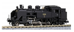 2021 - **Pre-Order eta October 2019** 2-6-4T C11 Steam Locomotive Japanese Railway - N Scale